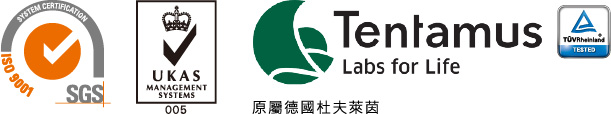 ISO 9001 and Tentamus