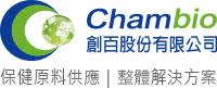 創百股份有限公司|Chambio Co., Ltd.