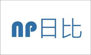 NP 日比 (Fish Kollagen Peptide)