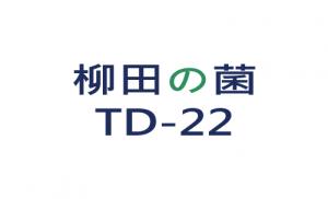 TD-22®专利切糖油柳田益菌群