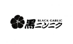 日本专利黑大蒜