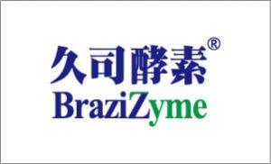 久司酵素 BraziZyme®